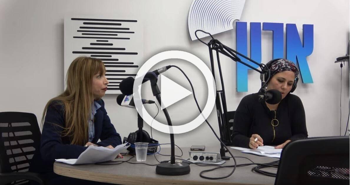 מרכז C.A.T | ראיון לרדיו ארץ