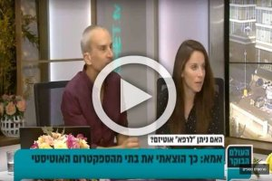 Channel 2 (Hebrew)