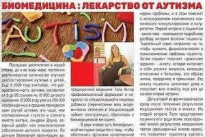 C.A.T Center | Community Magazine (Russian)