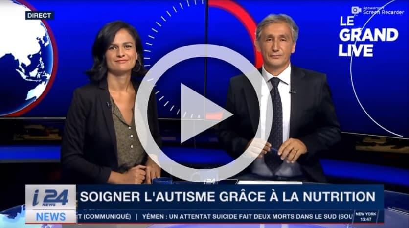 C.A.T Center | i24 NEWS (French)