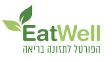 C.A.T Center | EatWell (Hebrew)