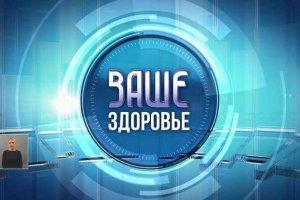 C.A.T Center | Channel 9 (Russian)