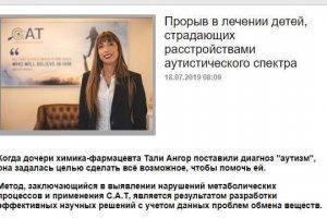 מרכז C.A.T | אתר karman.zahav.ru (בשפה הרוסית)